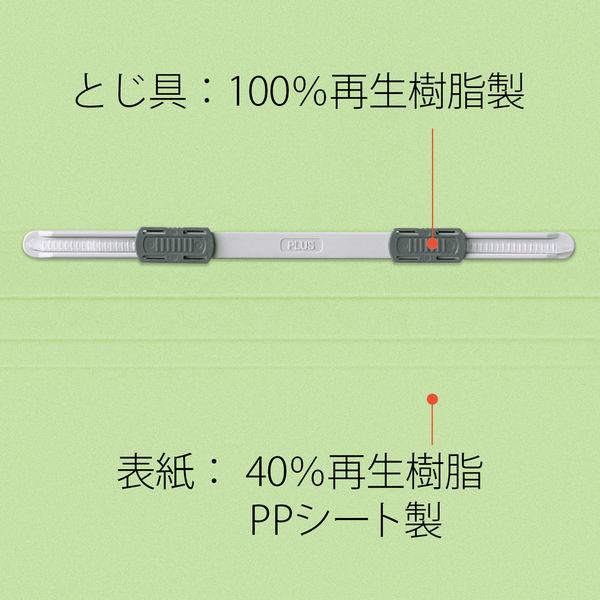 プラス PPフラットファイルB4二つ折りGR 98386 (直送品)