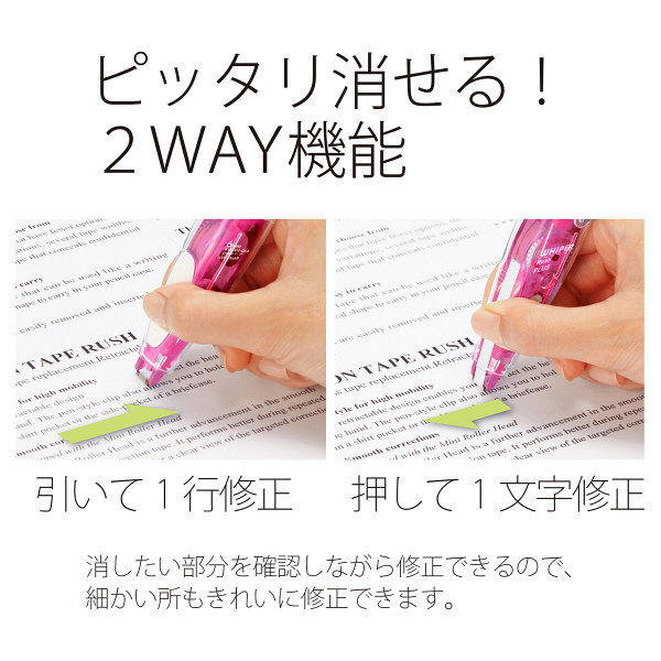 修正テープ ラッシュ ピンク(直送品)