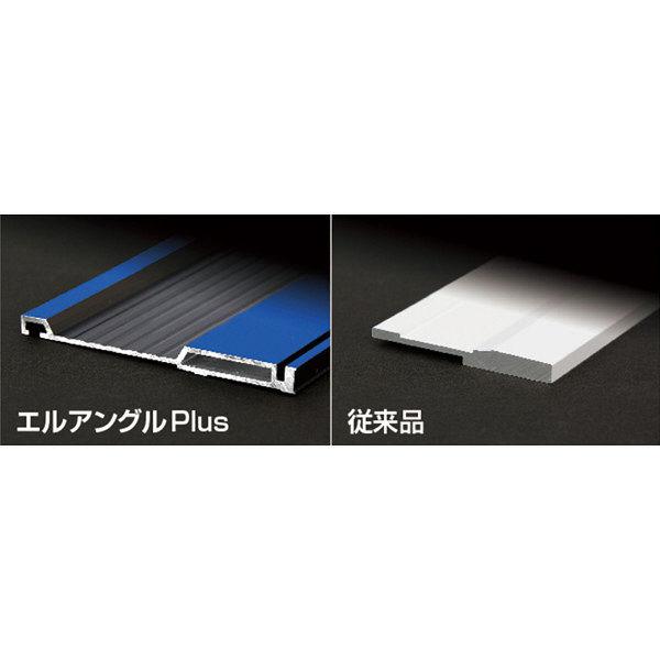 シンワ測定 丸ノコガイド定規 エルアングル Plus 45cm 併用目盛 73150 1セット(2個) (直送品)