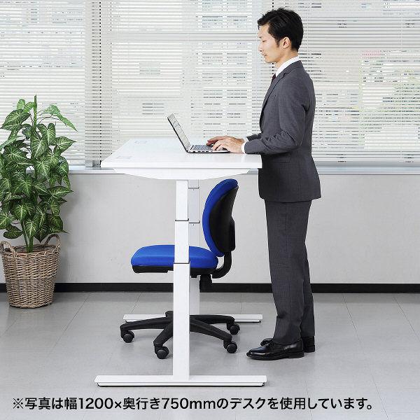 e電動昇降デスク ERD-ED