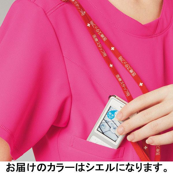 フォーク CHEROKEE(チェロキー) 医療白衣 スクラブ CH752 シエル LL 1枚 (直送品)