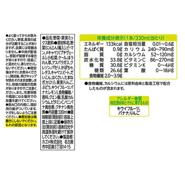 グリーンスムージーミックス 330ml