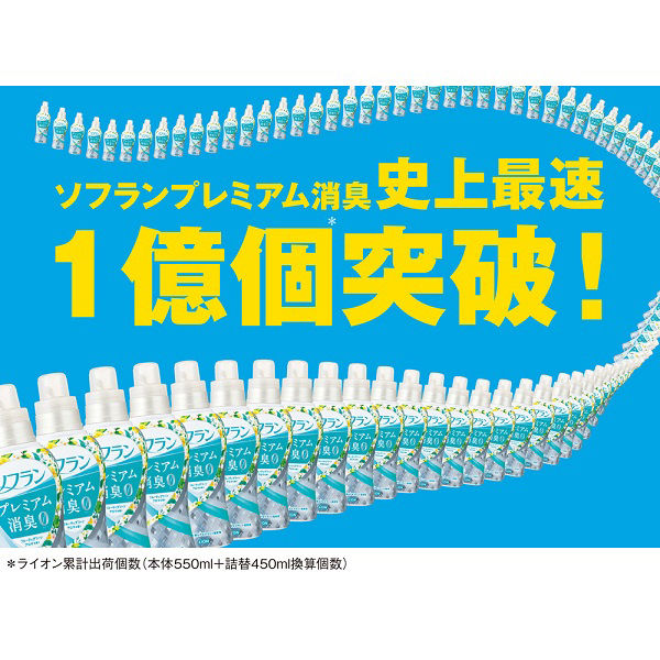 ソフラン消臭ホワイトハーブ 詰替大型×2