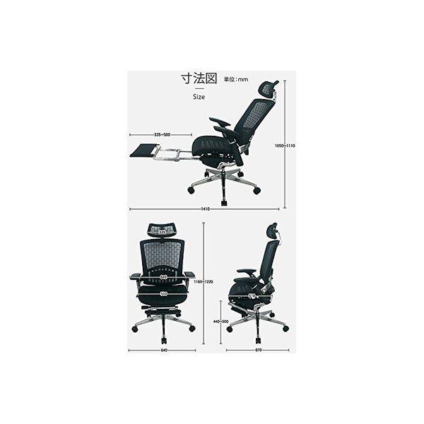 ネットフォース エルゴエアー オフィスチェア メッシュ ハイバック 腰痛対策 ワインレッド 1脚(直送品)