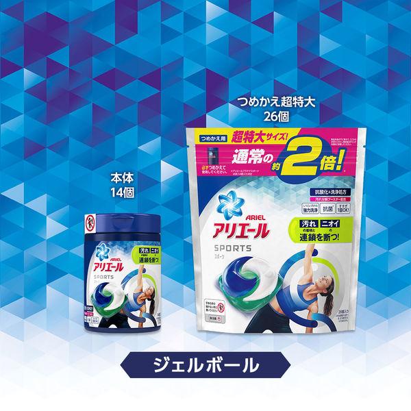 アリエールジェルボール3D詰替超特大6個