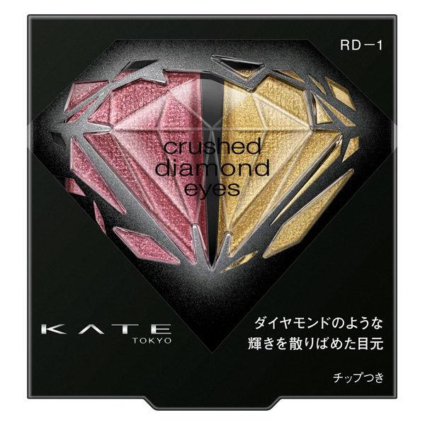 ケイトクラッシュダイヤモンドアイズRD1