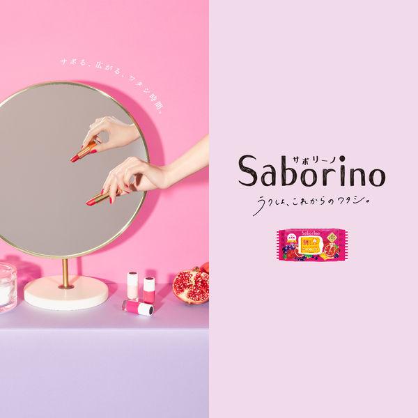 サボリーノ目ざまシート完熟果実28枚