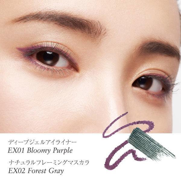 KN フレーミングマスカラ EX02
