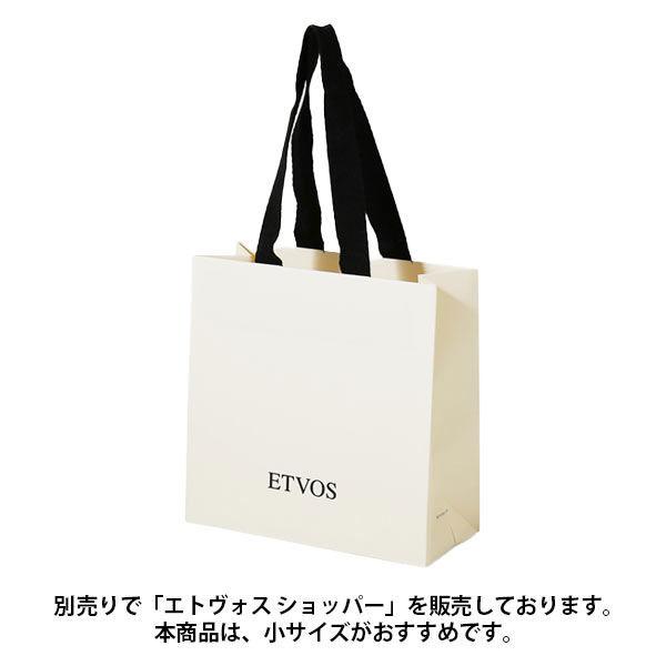 フォギーファンデーション #04Y