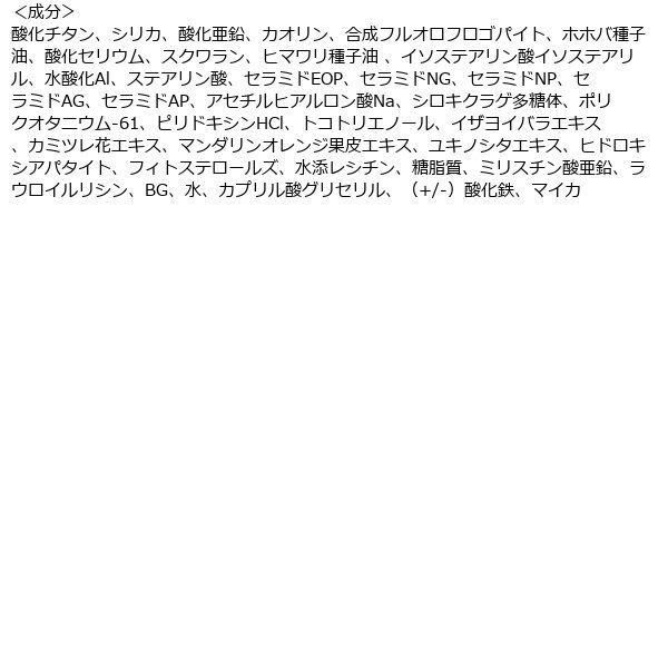 フォギーファンデーション #05N