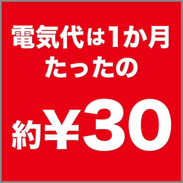 消臭力 プラグタイプ 2種セット