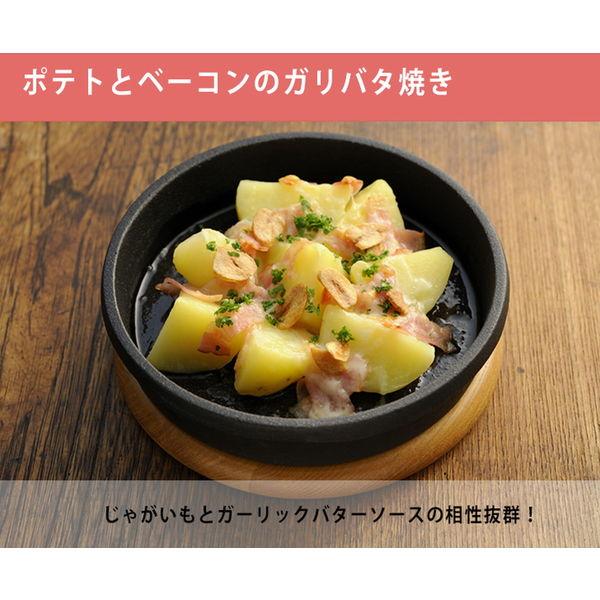 バター ソース ケンコー 【楽天市場】ケンコー ガーリックバターソース