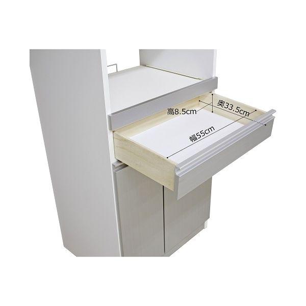 後藤家具物産 レンジ台 幅600×奥行450×高さ1200mm ホワイト RB-03-1WH 1台(直送品)