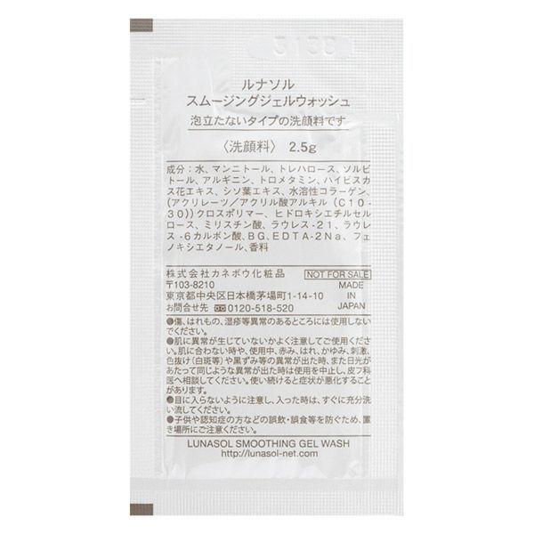 LS 化粧下地+ファンデOC02セット