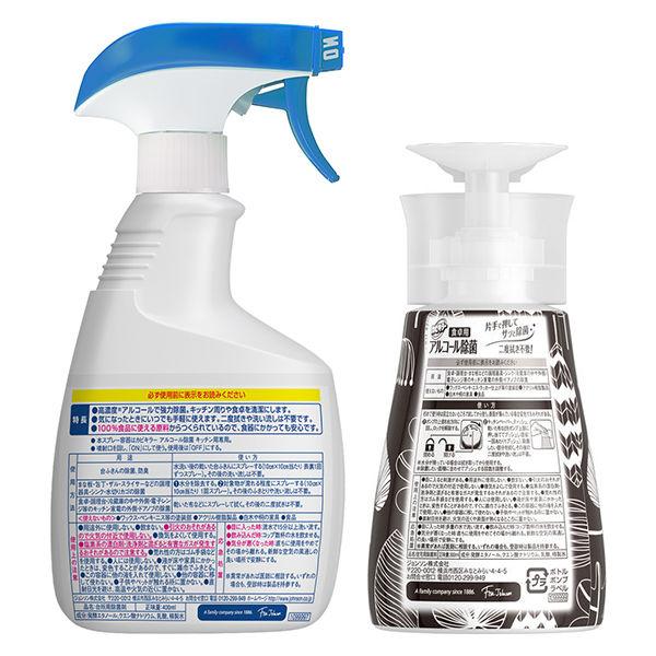 カビキラーアルコール除菌 キッチン&食卓