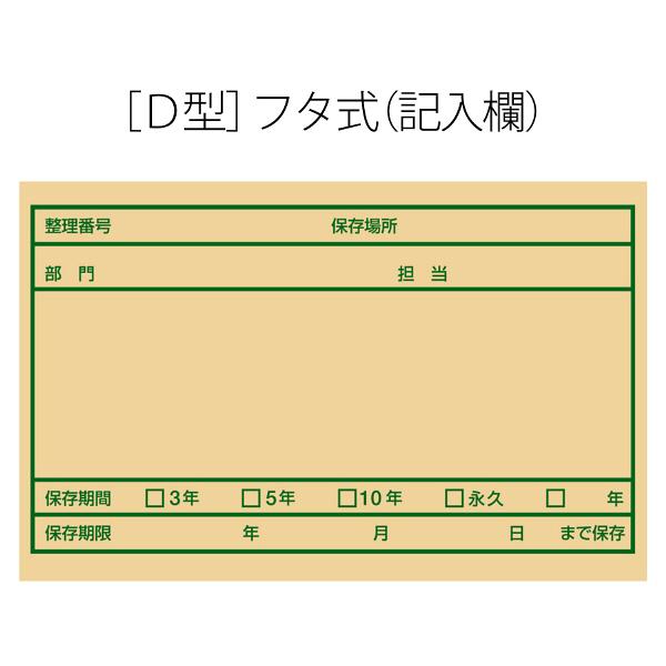 ワンタッチストッカーA4/B4 10枚