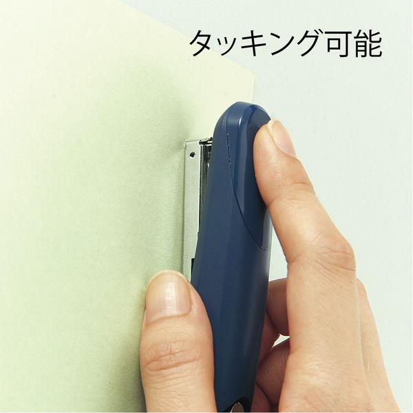 プラス ホッチキス ラクヒット ブルー ST-010R BL 1セット(3個:1個×3)
