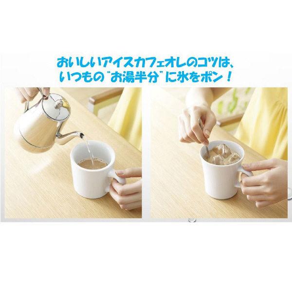 やすらぎのカフェインレス 7本