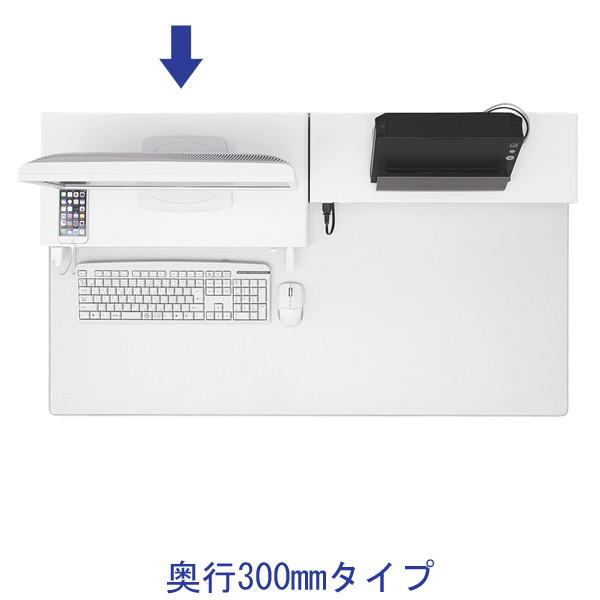サンワサプライ 電源タップ+USBポート付き机上ラック 奥行300mm 白 MR-LC203W