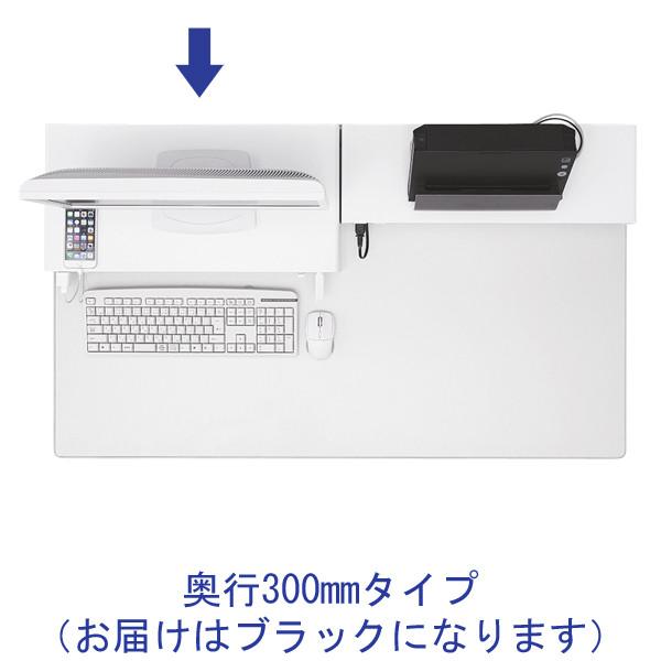 サンワサプライ 電源タップ+USBポート付き机上ラック 奥行300mm 黒 MR-LC203BK