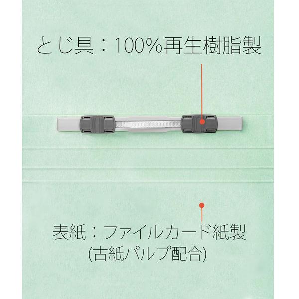 プラス フラットファイル厚とじ500 A5タテ ブルー 87565 1セット(30冊)