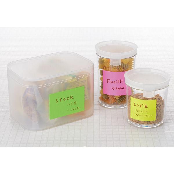 ヤマト メモックロールテープ詰替用 幅50mm×10m巻 レモン RK-50H-LE 3巻