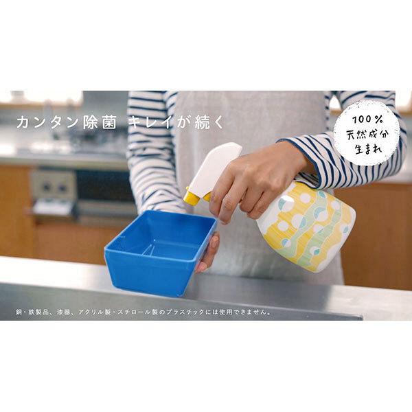 メーカーコラボ キッチンセット 小皿付
