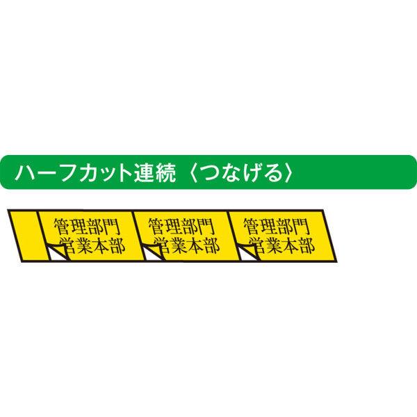 キングジム 「テプラ」PRO SR670