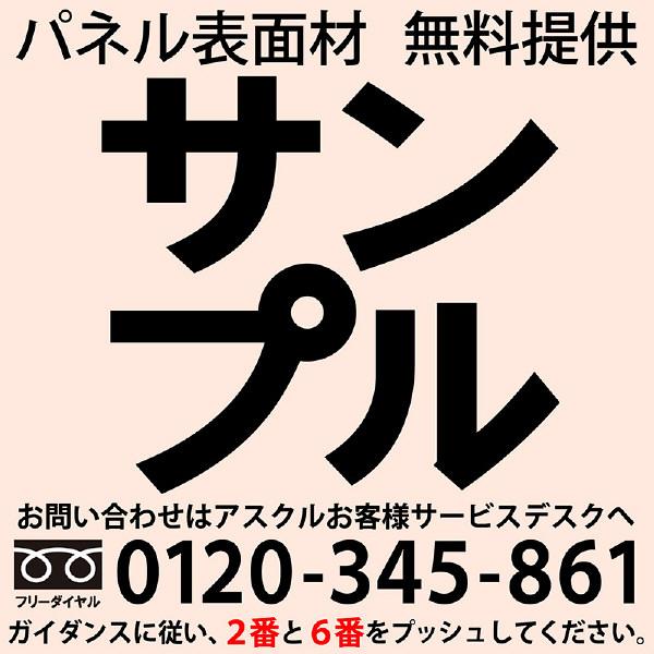 アール・エフ・ヤマカワ ペルモ フェルトスクリーン グラスタイプ アイビーグリーン 幅840mm RFFSCR-8415KSGN 1台