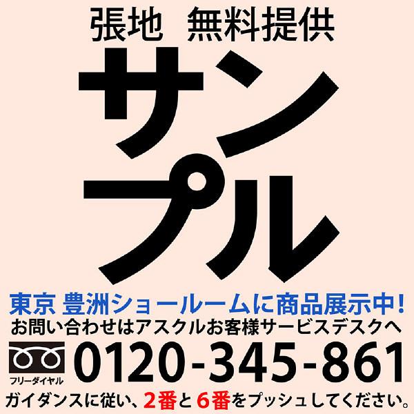 アール・エフ・ヤマカワ 置き型フェルト仕切りパネル オレンジ RFFDTP-6040OR 1台