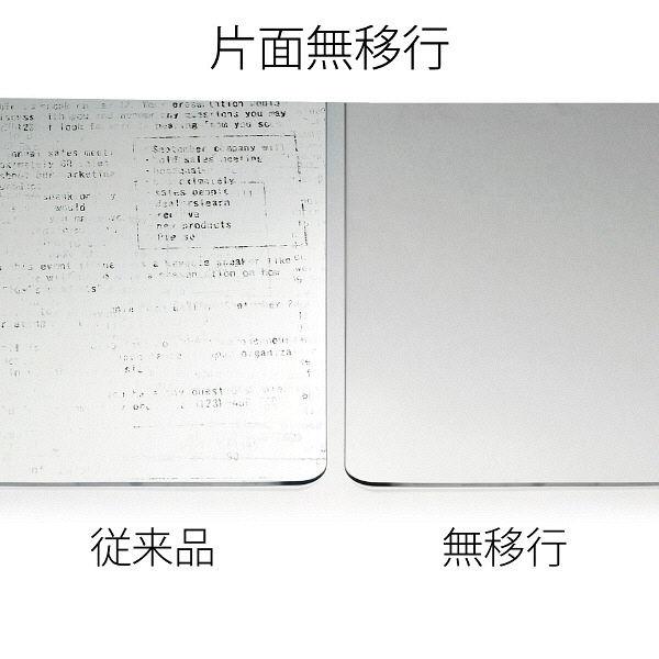 プラス ななめカットデスクマット OAタイプ 小(990×590mm) 厚さ1.7mm 下敷きなし