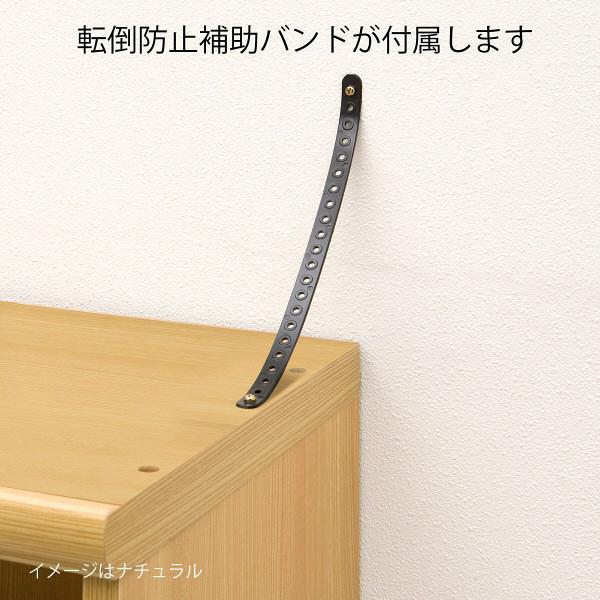 Shelfit(シェルフィット) エースラック/カラーラックM タフタイプ 幅800×奥行400×高さ2111mm ホワイト 1台(2梱包) (取寄品)