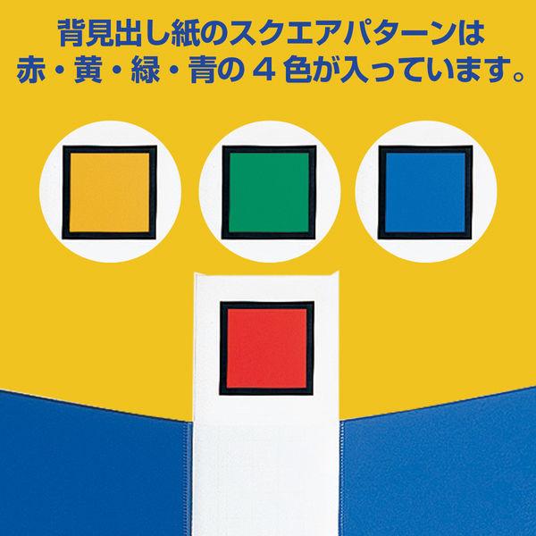 キングファイル スーパードッチ 脱着イージー A4ヨコ とじ厚100mm 青 10冊 キングジム 両開きパイプファイル 2480Aアオ
