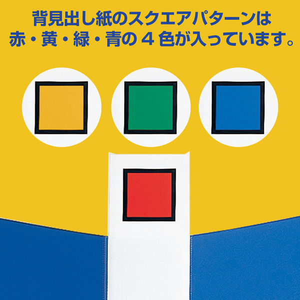 キングファイル スーパードッチ 脱着イージー A3ヨコ とじ厚40mm 青 10冊 キングジム 両開きパイプファイル 3404EAアオ