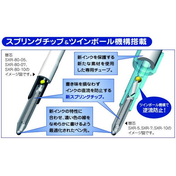 ジェットストリーム4色+シャープ 0.7