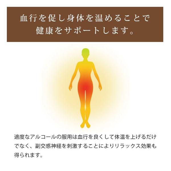 黄帝酒 280ml