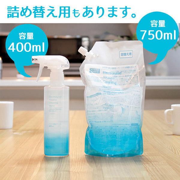 アルカリ電解水クリーナー 本体400ml