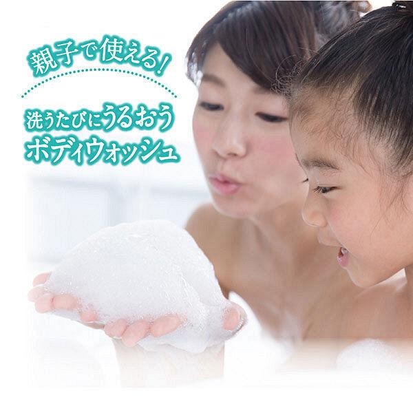ケアセラ泡の高保湿ボディウォッシュ