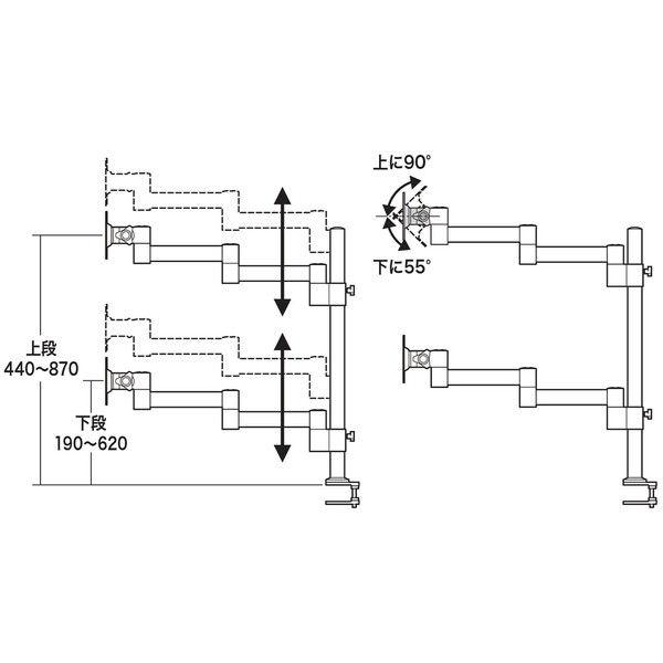 サンワサプライ 水平多関節液晶モニターアーム(4面) CR-LA904N 1台 (直送品)