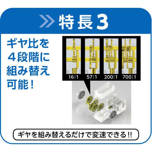 アーテック ブロックロボリンク1(1モーター) 77885 (直送品)