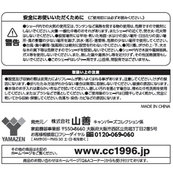 C.C ポップアップテント キナリ