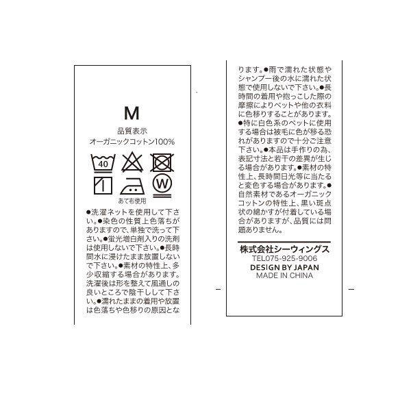 服オーガニックコットン アプリコットM