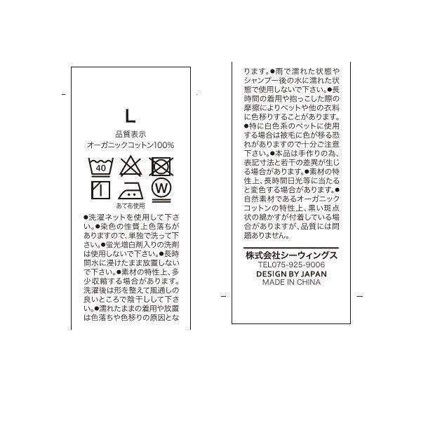 服オーガニックコットン 薔薇L