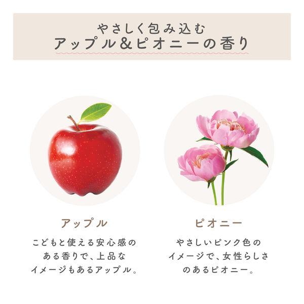 マー&ミーラッテコンディショナー詰替×2