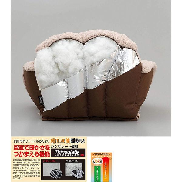 腰を包む座れる毛布 ベージュ