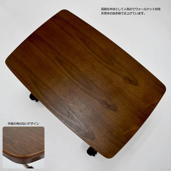 宮武製作所 キャスター付きガス式昇降テーブル 幅600×奥行き400×高さ490~690mm ブラウン 8NA-LT6042BR 1台(直送品)