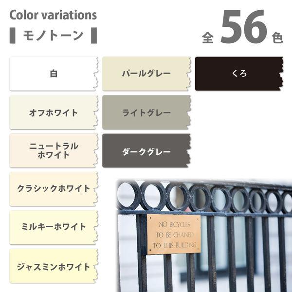 ハピオセレクト クラシックホワイト 1.6L #00017650081016 カンペハピオ(直送品)