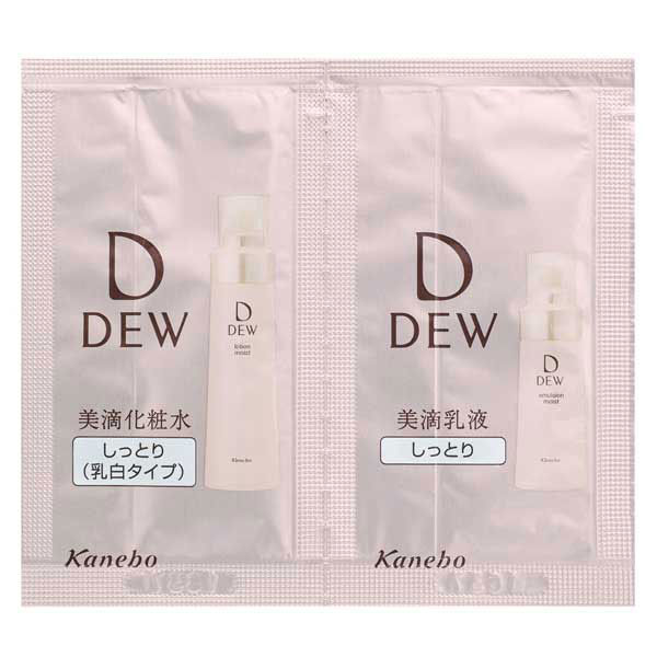 KATE&DEWトラベルセット 05