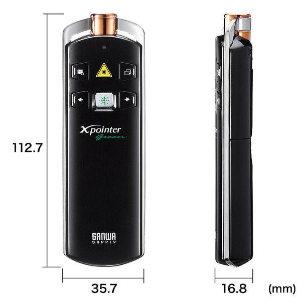 サンワサプライ グリーンレーザーパワーポインター LP-RFG107BK (直送品)