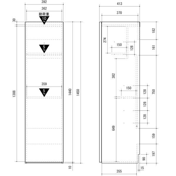 ステッククリーナー/掃除機収納庫